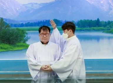 좋은나무교회 침례식 (5.2)